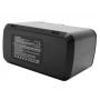 Аккумулятор для Bosch 2607335054, BAT011, BH1214H, BH1214L 12.0V 1500mAh Ni-Mh