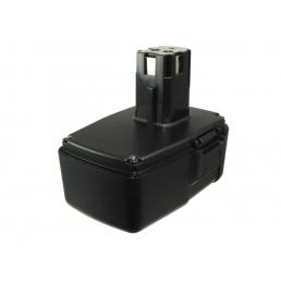 Аккумулятор для Craftsman 11064, 11095, 981090-001 13.2V 1500mAh Ni-Mh