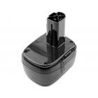 Аккумулятор для Craftsman 11538, 315.11538 12.0V 3300mAh Ni-Mh