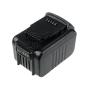 Аккумулятор для Dewalt DCB140, DCB140-XJ 14.4V 6000mAh Li-ion