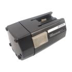 Аккумулятор для AEG BBH24 24.0V 3300mAh Ni-Mh
